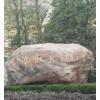 湖北国产幻彩红(塔纳米红)G4256荒料风景石、景观石
