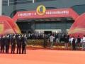 第十一届中国(南安)水头国际石材博览会