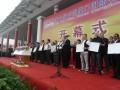 第十届中国厦门国际石材展览会