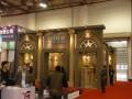 第十一届中国厦门国际石材展览会