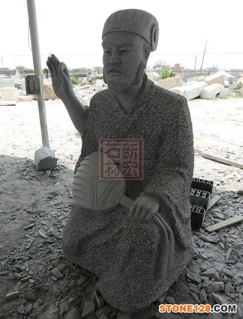 """古人物石雕像""""隆中对""""—诸葛亮,刘备石雕塑"""