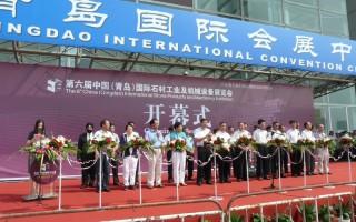 第六届中国(青岛)国际石材工业及机械设备展览会
