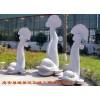 供应园林石雕,石雕鲤鱼,大鱼雕塑