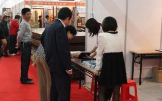 第一届惠安雕博会照片