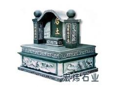 绿色 宏炜石/供应中式墓碑,绿色系墓碑,异形栏杆装饰,墓碑底座浮雕...