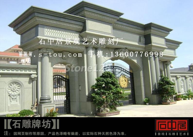 圍墻大門柱子設計效果 別墅圍墻及大門效果圖 圍墻