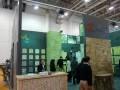 第十三届中国厦门国际石材展览会图片展示