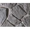 供应深灰色墙面石,艺术墙面石,环境墙面石,乱型墙面石