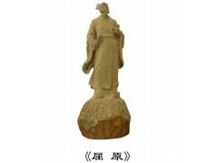供应人物雕刻,古代名人雕塑,屈原全身像雕塑,黄砂岩雕塑