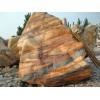 河南公园园林石直销 可让人们坐下来静赏眼前的美景