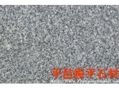 供应鲁灰板材,灰色花岗岩板材,室内装饰,板材加工
