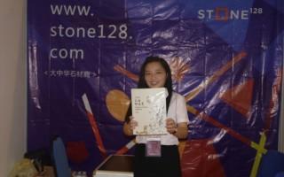 第八届中国(青岛)国际石材工业及机械设备展览会