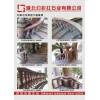 供应各类楼梯雕刻,红色楼梯石雕,庭院楼梯装饰,石通矿业