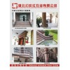 供应建筑物楼梯雕刻,别墅高档楼梯,红色楼梯石雕,石通矿业