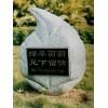 供应石制工艺品雕刻,灰色叶子石雕,公园草坪装饰,鑫宇华石材
