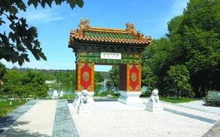 """房山青白石建造""""北京花园"""" 落户堪培拉"""