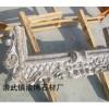 供应建筑物配套雕刻,门窗套加工,花岗岩板材加工,浩博石业