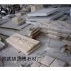 供应建筑物板材加工,黄色大理石工艺,幕墙干挂系列,浩博石业