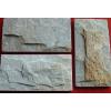 供应蘑菇石板材,板岩石材加工,环境石材,康利德