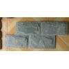 供应蘑菇石板材,灰色蘑菇石,环境石材加工,康利德工艺