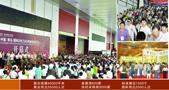 中国国际石材(北方)博览会正式签约落户青岛