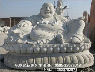 惠安石雕厂家批发石雕佛像 石雕弥勒佛 大肚弥勒佛 技术一流