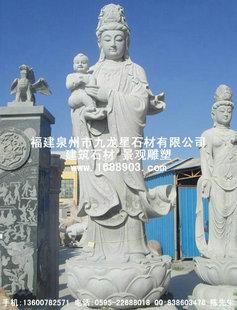 厂家直销寺庙石雕观音 送子石雕观音 汉白玉观音价格