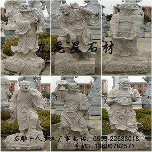专业生产白石石雕十八罗汉 石雕500罗汉 青石罗汉定制