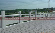 石雕护栏 砂岩石栏杆 石栏杆加工