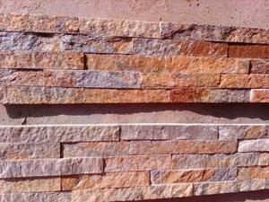 黄土锈(锈石英)仿古砖