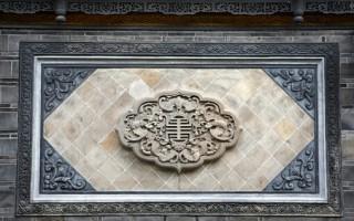 中国建筑的石雕艺术与砖雕艺术