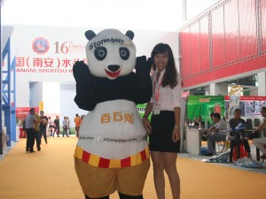 2015第十六届中国(南安)水头国际石材博览会