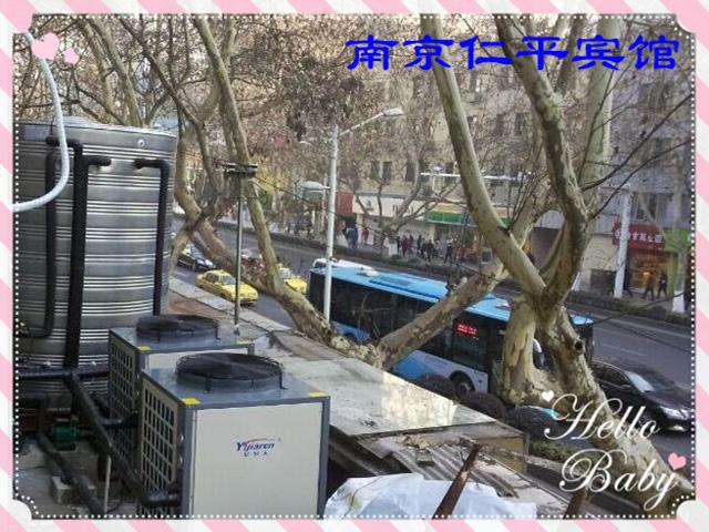 江苏欧贝牵手仁平宾馆南京再添标杆工程