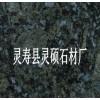 河北蝴蝶兰石材生产厂家