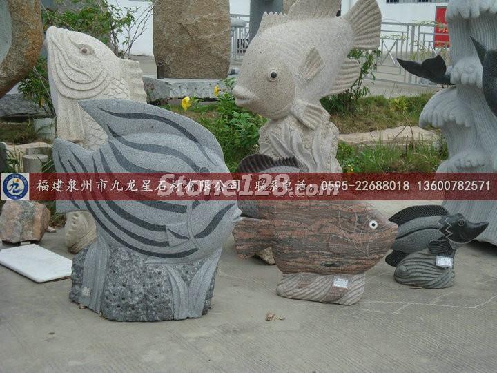 供应动物雕刻,石雕鱼,动物雕塑