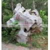 石雕园林风景石 刻字风景石石雕