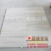 专业生产 白木纹薄板610*305*10mm 欧美标准