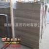 厂家直销嘉岩石材 天然国产咖啡木纹大理石 大板2cm厚大尺寸