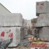 嘉岩石材 厂家直销 贵州白木纹荒料 贵州木纹荒料 底价促销