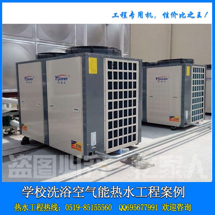 厂家供应5P10P空气能热水器