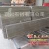上好灰木纹 工程板 60*30*2cm 贵州木纹石 天然石板