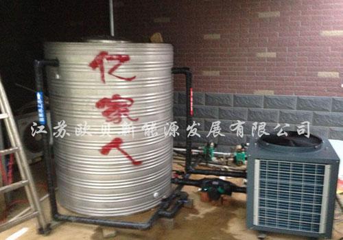 浙江长兴农家乐宾馆空气能热水工程竣工