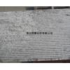 马路牙子石材专卖 马路牙子花岗岩哪里有卖 G365