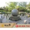 风水球怎么安装以及风水球颜色不同的寓意-古石厚石雕