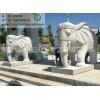 石雕招财大象 六牙白象 大吉大利石雕大象厂家