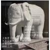 石雕象石象,风水大象,招财象,大象骏马