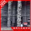 厂家直销石雕龙柱 盘龙柱定制 石雕柱子价格 可来图定制
