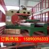 西藏石材切割机 石材切边机