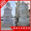 厂家供应大型石雕佛像 石雕弥勒佛 大肚弥勒佛 青石佛像定制