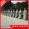 【寺庙石雕】供应十八罗汉石雕工艺品 青石500罗汉